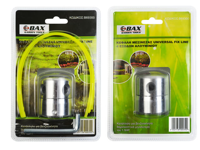 BAX TRIMMER HEAD UNIVERSAL FIX LINE 4 EXITS ALUMINIUM (B69300)