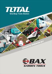 Κατάλογος Μηχανημάτων BAX TOOLS 2017